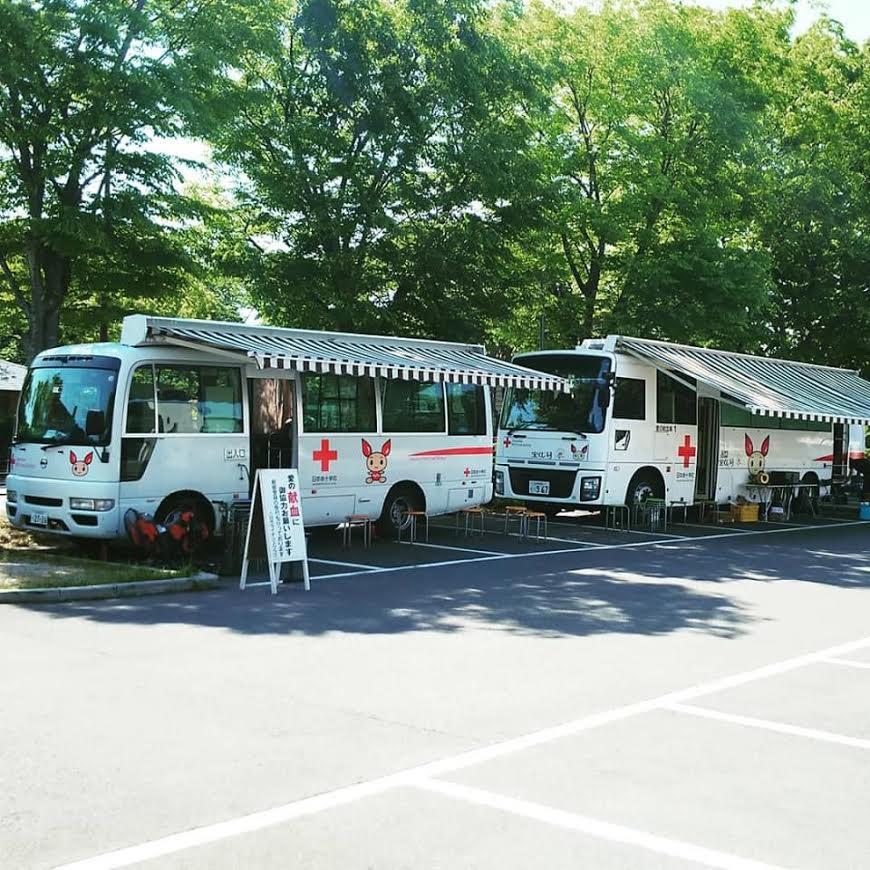 東近江市からの情報:献血について