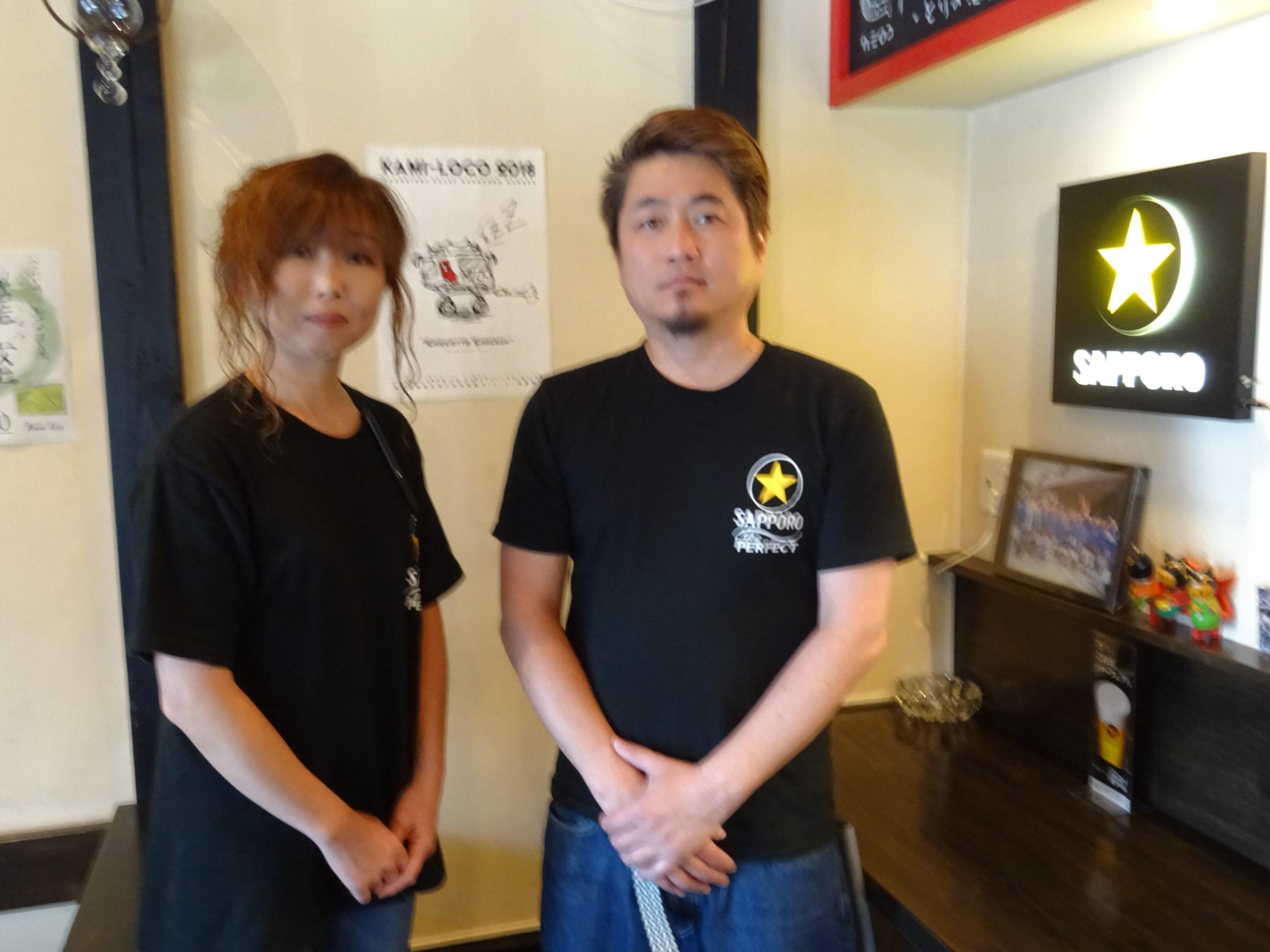 八日市ローカル食堂酒場:カミロコ