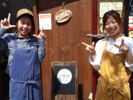 小さな隠れ家カフェ:soLana cafe